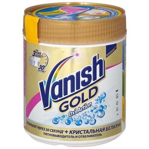Vanish пятновыводитель и отбеливатель Gold Oxi Action для белого белья, 500 г недорого