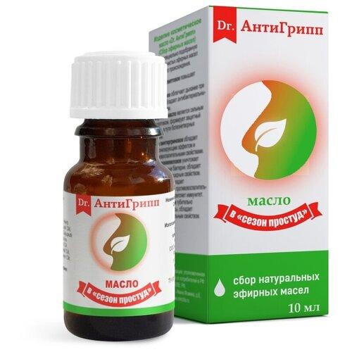 Mirrolla смесь эфирных масел Dr.АнтиГрипп в сезон простуд, 10 мл