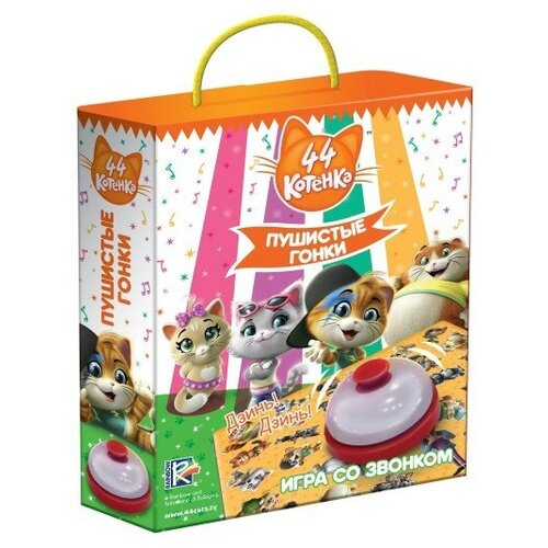 Фото - Настольная игра Vladi Toys 44 котенка. Пушистые гонки VT8010-05 настольная игра vladi toys мир машин