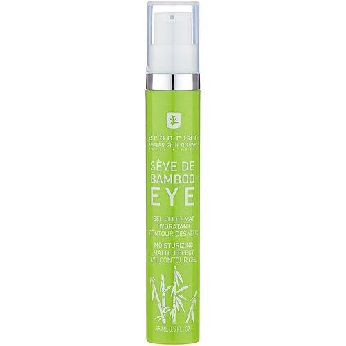 Erborian Крем-гель для кожи вокруг глаз Seve De Bamboo Eye, 15 мл