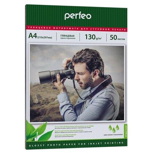 Фото - Бумага Perfeo A4 PF-GLA4-130/50 130 г/м² 50 лист., белый бумага canon zink zp 2030 3214c002 20 лист белый