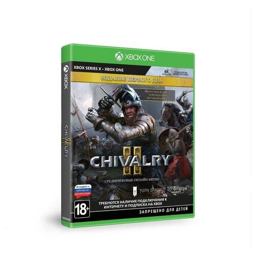 Игра для Xbox: Chivalry II Издание первого дня (Xbox One / Series X)