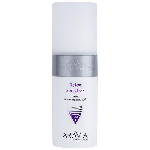 Купить ARAVIA Тоник Detox Sensitive, 150 мл