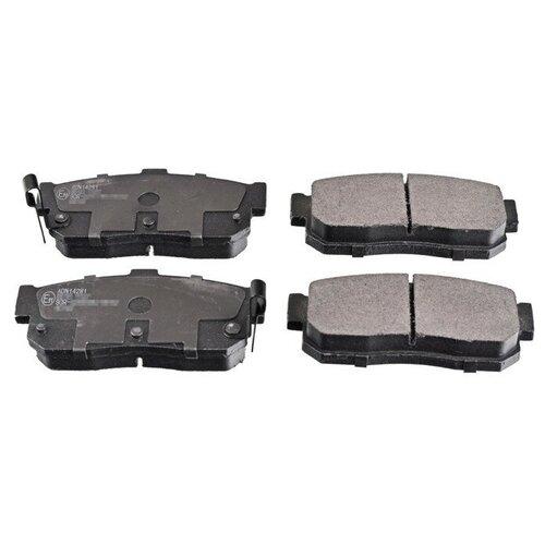 Дисковые тормозные колодки задние BLUE PRINT ADN14281 для Nissan Maxima, Nissan Almera (4 шт.)