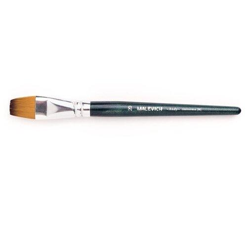 Кисть Малевичъ Andy синтетика №20, плоская, с короткой ручкой синий набор кистей малевичъ andy синтетика с короткой ручкой 4 шт 753904