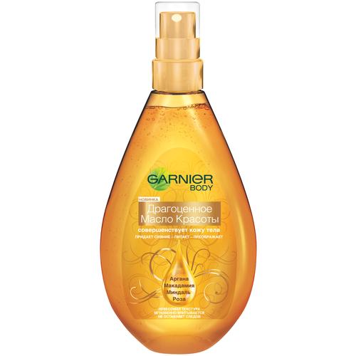 Масло для тела GARNIER спрей Ultimate Beauty Драгоценное масло красоты питательное, 150 мл