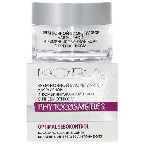 Фото - Kora Phytocosmetics Крем ночной биорегулятор для лица для жирной и комбинированной кожи, 50 мл aevit ночной крем для лица нормализующий для жирной кожи 50 мл