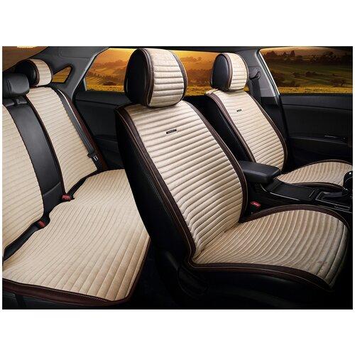 Комплект накидок на автомобильные сиденья CarFashion MONACO PLUS коричневый/бежевый/бежевый/коричневый