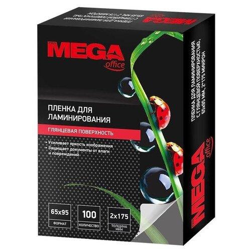 Пакетная пленка для ламинирования ProMEGA Пленка для ламинирования 65x95 мм 175 мкм глянцевая 100 шт.