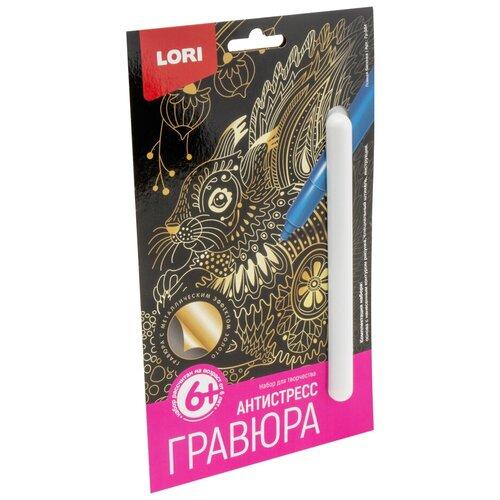 Купить Гравюра LORI Антистресс малая Ловкая белочка (Гр-584) золотистая основа, Гравюры