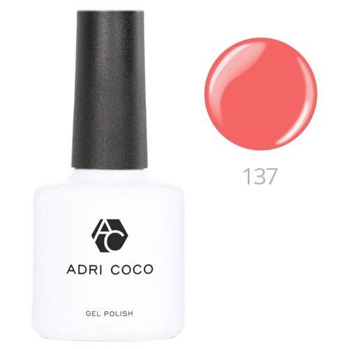 Купить Гель-лак для ногтей ADRICOCO Gel Polish, 8 мл, 137 коралловый