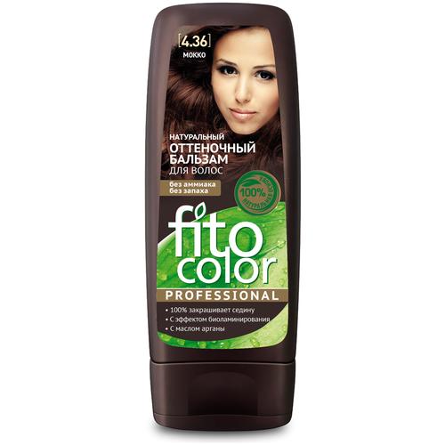 Fito косметик оттеночный бальзам для волос Color Professional тон Мокко 4.36, 140 мл fito косметик оттеночный бальзам для волос color professional тон платиновый блондин 10 1 140 мл