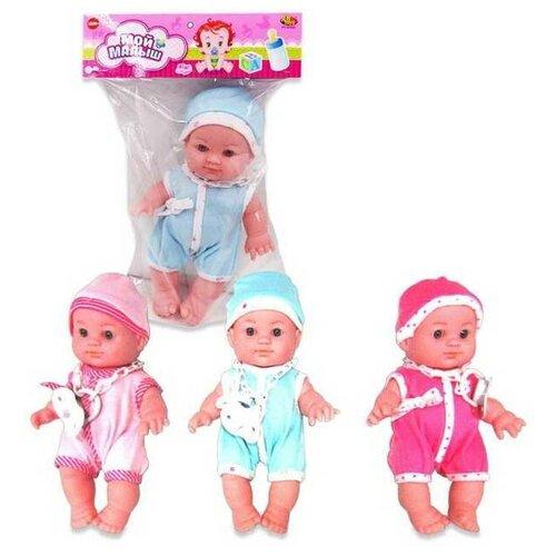 Купить Озвученный пупс Мой малыш 22, 9 см, 3 вида в коллекции, со звуковыми эффектами, на батарейках, ABtoys, Куклы и пупсы