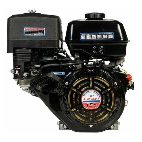Двигатель Lifan 190FD -3А(15 л.с., вал 25, электростартер, катушка 3А)