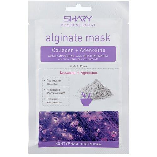 Shary альгинатная маска Контурная подтяжка, 28 г shary альгинатная маска контурная подтяжка 28 г