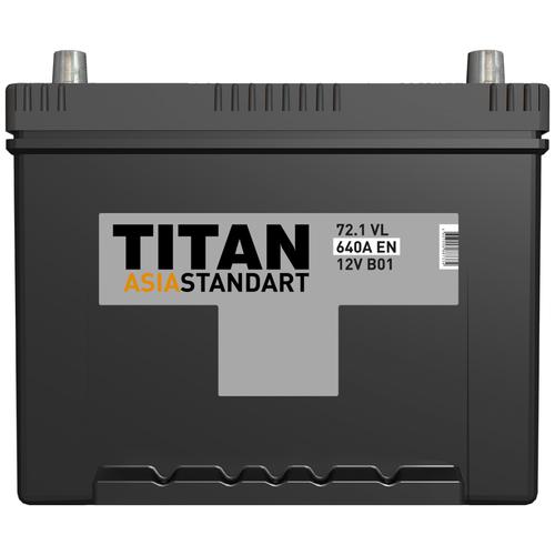 Автомобильный аккумулятор TITAN ASIA STANDART 6СТ-72.1 VL B01