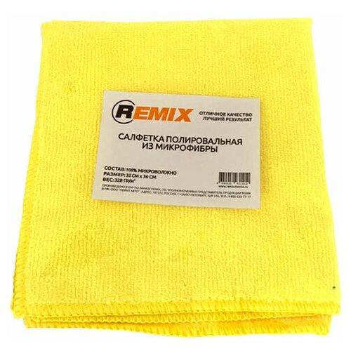 Полировальная микрофибра для автомобиля (желтая) REMIX RMX015