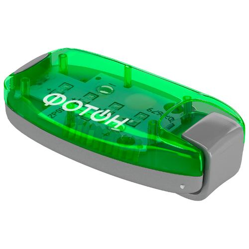 Фонарь - маячок светодиодный ФОТОН SF-100, зеленый
