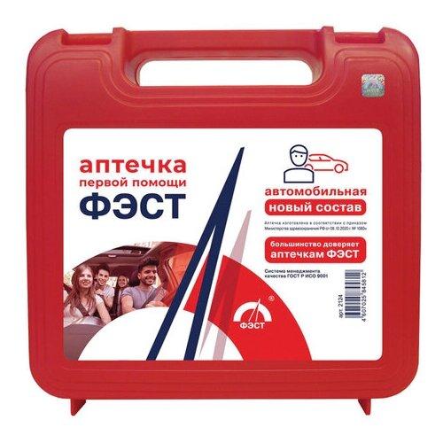 Аптечка автомобильная ФЭСТ первой помощи № 1080н (2124)