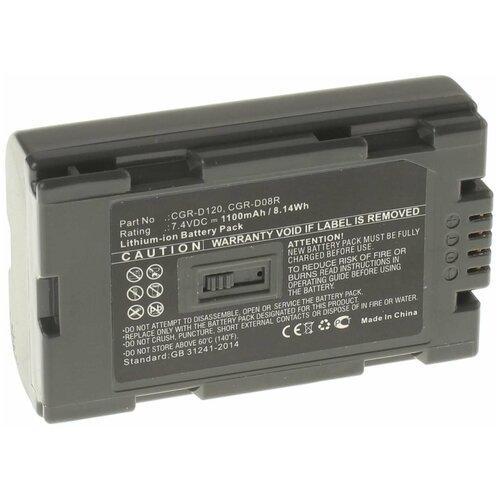 Аккумулятор iBatt iB-U1-F351 1050mAh для Hitachi DZ-MV208E, DZ-MV270, DZ-MV100, DZ-MV200E, DZ-MV100A, DZ-MV100E, DZ-MV200, DZ-MV200A, DZ-MV230, DZ-MV230A, DZ-MV230E, DZ-MV238E, DZ-MV250, DZ-MV270A, DZ-MV270E,