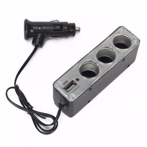 Разветвитель автомобильный для прикуривателя, 3 гнезда + USB, предохранитель, 5А, USB 500mA,