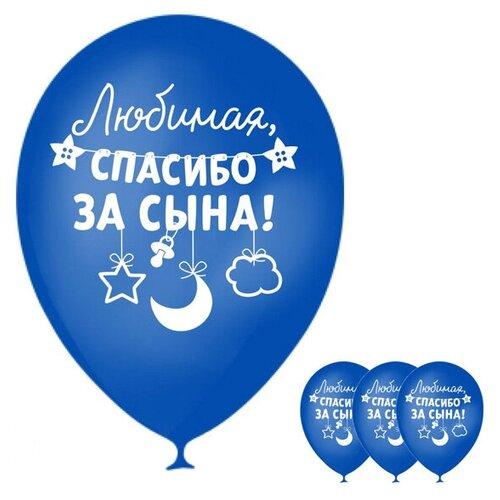 Синий воздушный шар с белой надписью и рисунком на выписку из роддома