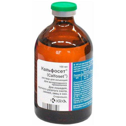 Кальфосет препарат для комплексной терапии заболеваний с/х животных раствор для инъекций 100 мл