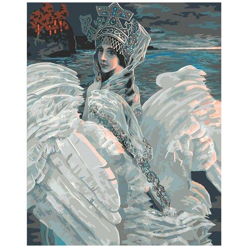Купить Картина по номерам фрея Царевна-лебедь 40х50 см, ФРЕЯ, Картины по номерам и контурам