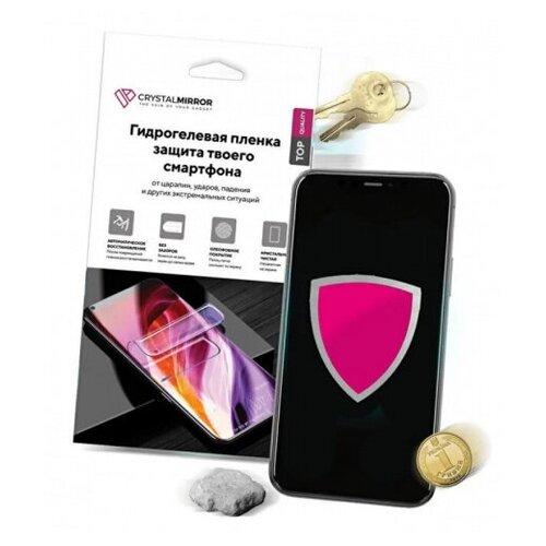 Защитная гидрогелевая глянцевая пленка для Xiaomi Black Shark 4 Pro