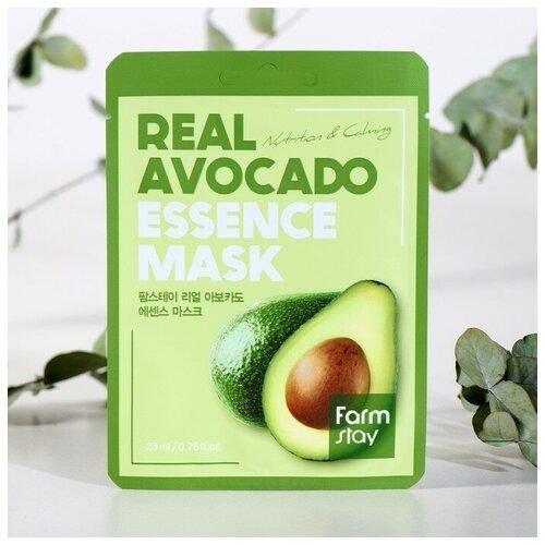 Купить Тканевая маска для лица FarmStay, с экстрактом авокадо, 23 мл