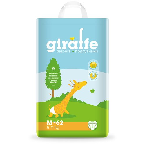 Фото - LOVULAR подгузники Giraffe M (6-11 кг) 62 шт. подгузники lovular giraffe s 3 8 кг 72 шт
