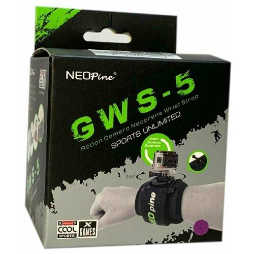 Фото - Крепление для экшн камер GoPro кистевое GWS-5 фиолетовый кейс gopro casey 9в 9мaч для экшн камер gopro [abssc 002]