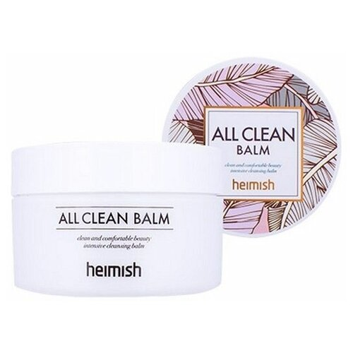 Heimish Очищающий бальзам для снятия макияжа (5 мл)