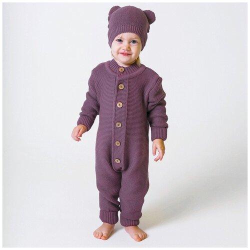 Купить Комплект одежды Amarobaby размер 62, фиолетовый, Комплекты