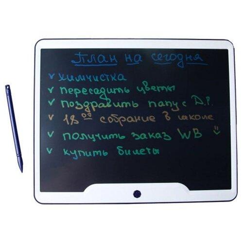 Планшет графический для рисования и заметок Writing Board, 15