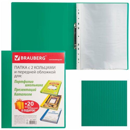 BRAUBERG Папка для портфолио и презентаций, зеленый
