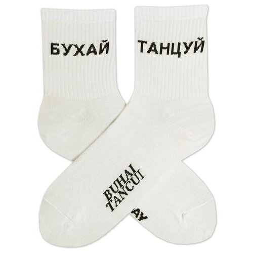 Носки St. Friday Бухай танцуй, размер 34-37, белый носки st friday кислотный диджей размер 34 37 белый