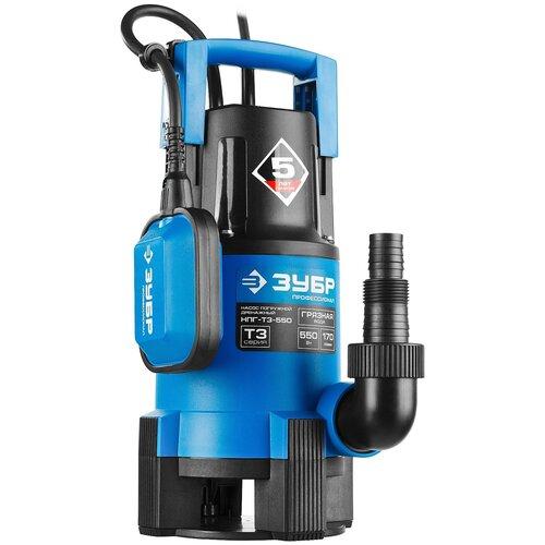 Фото - Дренажный насос ЗУБР НПГ-Т3-550 (550 Вт) дренажный насос для чистой воды зубр нпч т3 550 550 вт