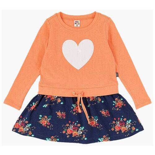 Фото - Платье Mini Maxi размер 116, кремовый рубашка fendi размер 116 кремовый