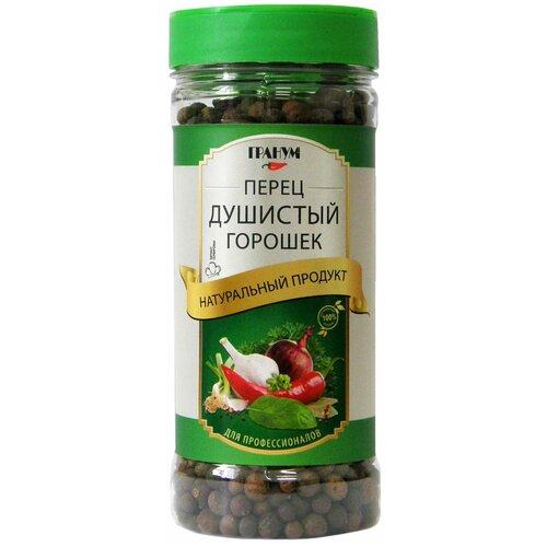 Гранум Пряность Перец душистый горошек, 160 г