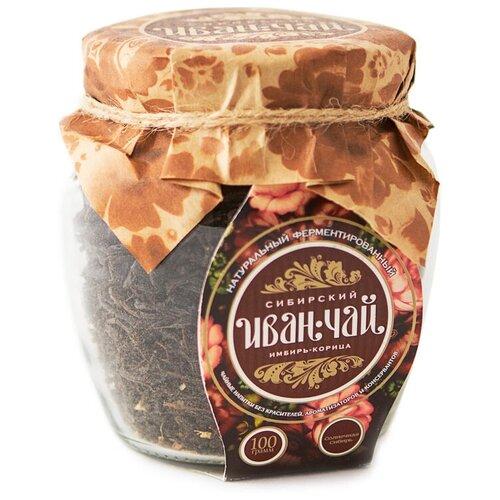 Чай травяной Сибирский Иван-чай Имбирь-корица, 100 г чай травяной сибирский иван чай с облепихой 100 г