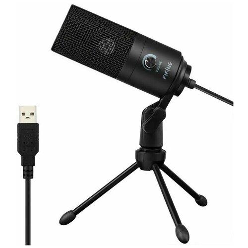 Конденсаторный микрофон Fifine K669B USB 20Гц
