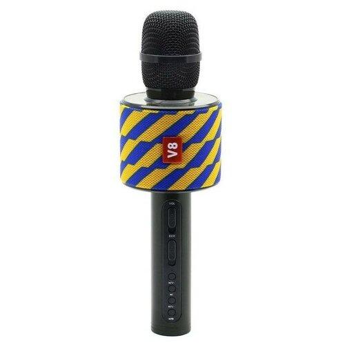 Беспроводной караоке-микрофон V8 (сине-желтый)