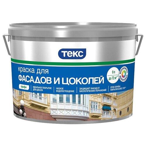 Краска акриловая ТЕКС для фасадов и цоколей Профи матовая бесцветный 9 л