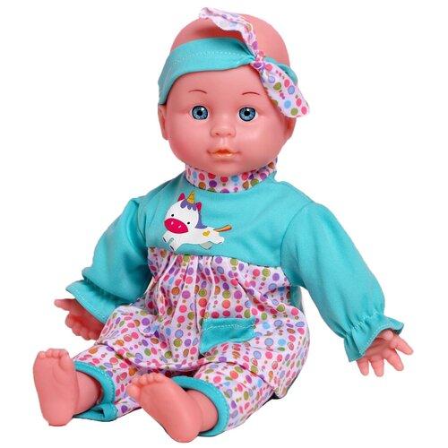 Пупс Сима-ленд Малышка, 30см, 5221024