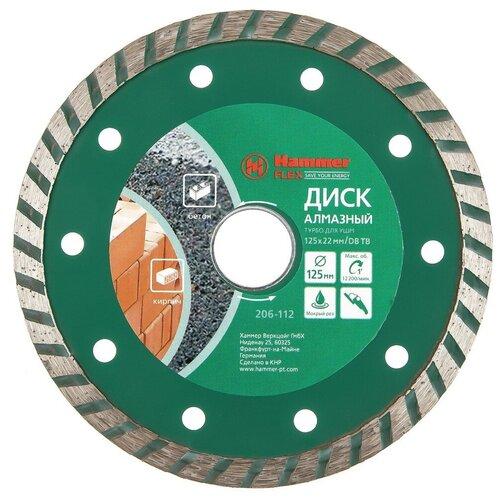 Диск алмазный отрезной Hammer Flex 206-112 DB TB new, 125 мм 1 шт. диск алмазный отрезной hammer flex 206 112 db tb new 125 мм 1 шт