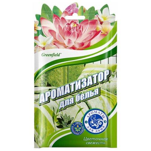 Greenfield Ароматизатор для белья Цветочная свежесть greenfield ароматизатор освежитель воздуха parfum francais le violet 15 гр