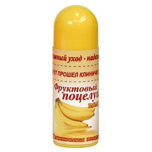 Фруктовый поцелуй Гигиеническая помада Банан недорого