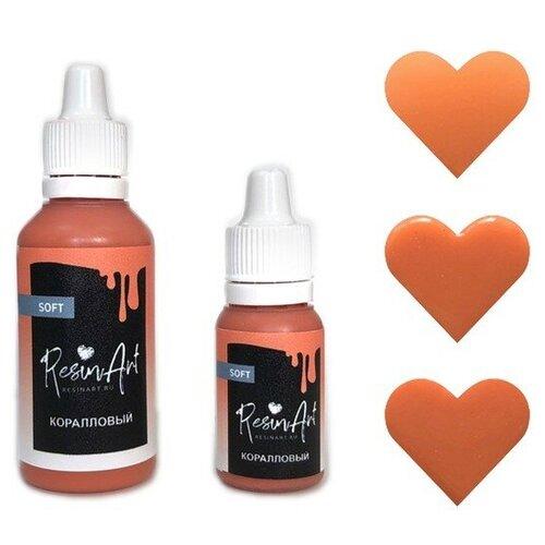 Купить Краситель для эпоксидной смолы ResinArt Коралловый, 10 мл, Вспомогательные жидкости