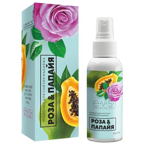 EVSI молочко для снятия макияжа Роза & Папайя, 150 мл